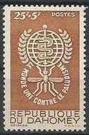 LSJP DAHOMEY MOSQUITO MALARIA 1962 - Autres - Afrique
