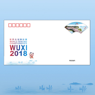 China 2018 JP237 Wu Xi 2018 World Fencing Championships Pre-stamped Postal Cover - Scherma