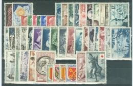 France  Année Complete  1955   * *   TB - 1950-1959