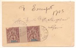 Lettre Pour Gorée  Pour Peter Strickland Consul US à Gorée Avec 2 X 4c Groupe Mouchon Avec Pont Interpanneau - Senegal (1887-1944)