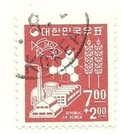 1966 - Corea Del Sud 445 Pro Vittime Dell'urugano, - Corea Del Sud