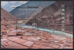 Macao - Macau (2018)  - Block -  /   Heritage - Nature - Salt - Mangkang - Minerals - 1999-... Regione Amministrativa Speciale Della Cina