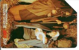 Télécarte D'ITALIE - SIP 5 000 Lires  - Expire 30/06/95 - NATIVITE - Noel