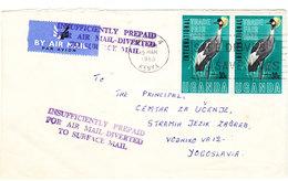UGANDA COVER 1965 - Uganda (1962-...)