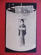 CACHET CHINE TIENTSIN I J P O PAIRE TIMBRE JAPAN SURCHARGE VIA CARPENTRAS FRANCE - Chine