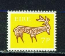 IRELAND  -  1968  Definitives  7d  Unmounted/Never Hinged Mint - 1949-... Republic Of Ireland