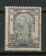 Siam. Sello De 1887-1904 Sobrecargado Con Nuevo Valor - Siam