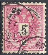 Austria, 1883 Aquila Con Cifra, 5k Rosa, D.9½ #  Michel 46 - Scott 43 - Unificato 42 USATO - 1850-1918 Impero