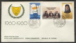 FDC G82 Cyprus 1980 3v President Flag - Covers & Documents