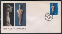 FDC J92 Greece 1979 1v Art Aegean - FDC