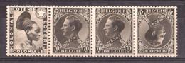 """Belgique - 1934/35 - Bande De 3 Du N° 401 Dont Tête-bêche + Vignette Pub """"loterie Coloniale"""" - Neufs * - Belgium"""