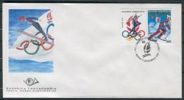 FDC K94 Greece 1991 2v Olympic Games - FDC