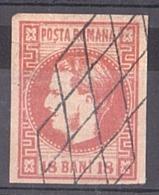 Roumanie - 1868/70 - N° 20 - Prince Charles - 1858-1880 Moldavia & Principality