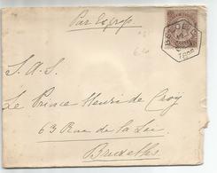 LSC Avec N°61 Cachet Hexagonal BELOEIL 19 DEC 1896 Vers BXL. Fermeture à La Cire - 1893-1900 Thin Beard