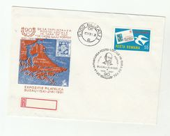 JULIUS POPPER ANTARCTIC EXPEDITION EVENT COVER 1981 ROMANIA  Polar Stamps Map - Polar Exploradores Y Celebridades
