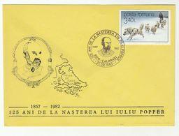 JULIUS POPPER ANTARCTIC EXPEDITION EVENT COVER 1982 ROMANIA  Polar Stamps Dog Dogs - Polar Exploradores Y Celebridades