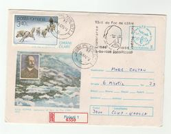 JULIUS POPPER ANTARCTIC EXPEDITION EVENT COVER 1982 ROMANIA  Polar Stamps Dog Dogs Stationery - Polar Exploradores Y Celebridades