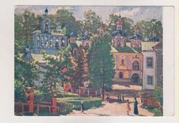S.Vinogradov.Petcheri Cloister.Latvian Edtion Nr.22 - Russia