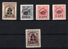 Grecia Nº  410/14. Año 1935 - Unused Stamps