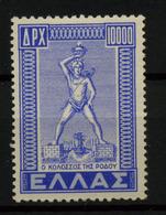 3483- Grecia Nº 564 - Grèce