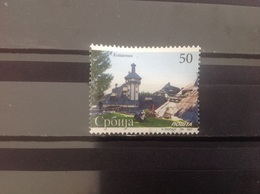 Servië / Serbia - Toerisme, Kapaonik (50) 2007 - Servië