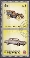 Yemen, 1970 - 4b Roll Royce - Usato° - Yemen