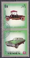 Yemen, 1970 - 6b Chevrolet - Usato° - Yemen