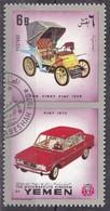 Yemen, 1970 - 6b Fiat - Usato° - Yemen