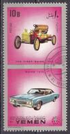 Yemen, 1970 - 10b Buick - Usato° - Yemen