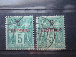 VEND TIMBRES DU MAROC N° 1 + 1a !!! - Morocco (1891-1956)
