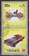 Yemen, 1970 - 20b Ford - Usato° - Yemen