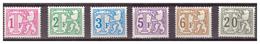 BELGIO - 1966/1970 - SEGNATASSE. -MH* - Strafportzegels