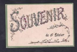 St Saint Dizier (52) Souvenir De St Dizier ( Paillettes Brillants Marie Millot  à Claire Duchange Cousances Les Forges ) - Saint Dizier