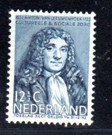 Pays Bas / N 298 / 12 1/2 C + 3 1/2  C  Bleu / NEUF** / Côte 30 € - Period 1891-1948 (Wilhelmina)