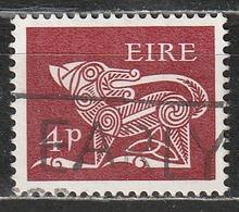 Irlanda 1969 Stylised Dog, 7th Century Brooch - Comb 15 X 15 - Animali Stilizzati | Cani | Cultura | Gioielleria - 1949-... Repubblica D'Irlanda