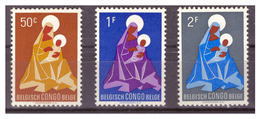 CONGO BELGA - 1959 - NATALE. LA MADONNA. SERIE COMPLETA. -MH* - Congo Belga