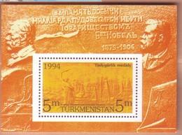 TURKMENISTAN 1994:115° COMPAGNIA F.LLI NOBEL. - Turkmenistan