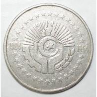 ALGERIE - KM 114 - 5 DINARS 1984 - TTB - - Algeria