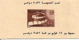 MOROCCO/ MAROC, 1979, Booklet 4, 10x40c Coin - Morocco (1956-...)