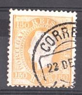 Portugal - 1883 - N° 47a (papier Couché, Dentelé 12½) - Louis 1er - 1862-1884 : D.Luiz I