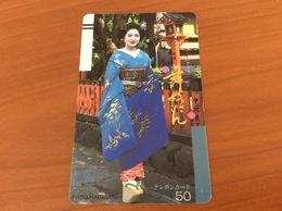 Front Coded Card -  Barcode Card Japan / Nippon - Geisha   -  Year 1985-1987 - Fine Used - Japan