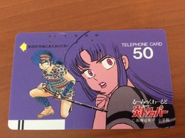 Front Coded Card -  Barcode Card Japan / Nippon -  Comic Manga -  Year 1985-1987 - Fine Used - Japan