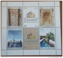 Sultanate Of Oman 2015 MNH Pair Of Souvenir Sheets - Niewa, Capital Of Islamic Culture - Oman