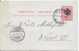 SERBIE - 1904 - CARTE ENTIER POSTALavec REPIQUAGE AU DOS De BELGRADE => FORST (ALLEMAGNE) - Serbie