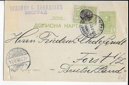 SERBIE - 1905 - CARTE ENTIER POSTAL De BELGRADE => FORST (ALLEMAGNE) - Serbie