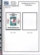 CONGO KINSHASA ZAIRE COB BL21 IMPERFORATED MNH - Democratic Republic Of Congo (1964-71)