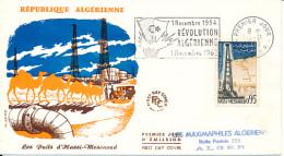 ALGERIE YVERT 367 FDC - Algérie (1962-...)