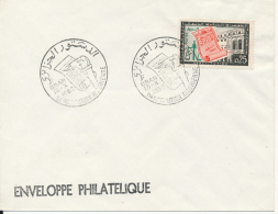 ALGERIE YVERT 381 FDC - Algérie (1962-...)