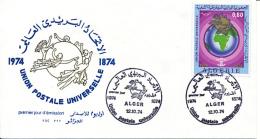 ALGERIE YVERT 593 FDC - Algérie (1962-...)