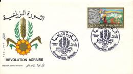 ALGERIE YVERT 573 FDC - Algérie (1962-...)